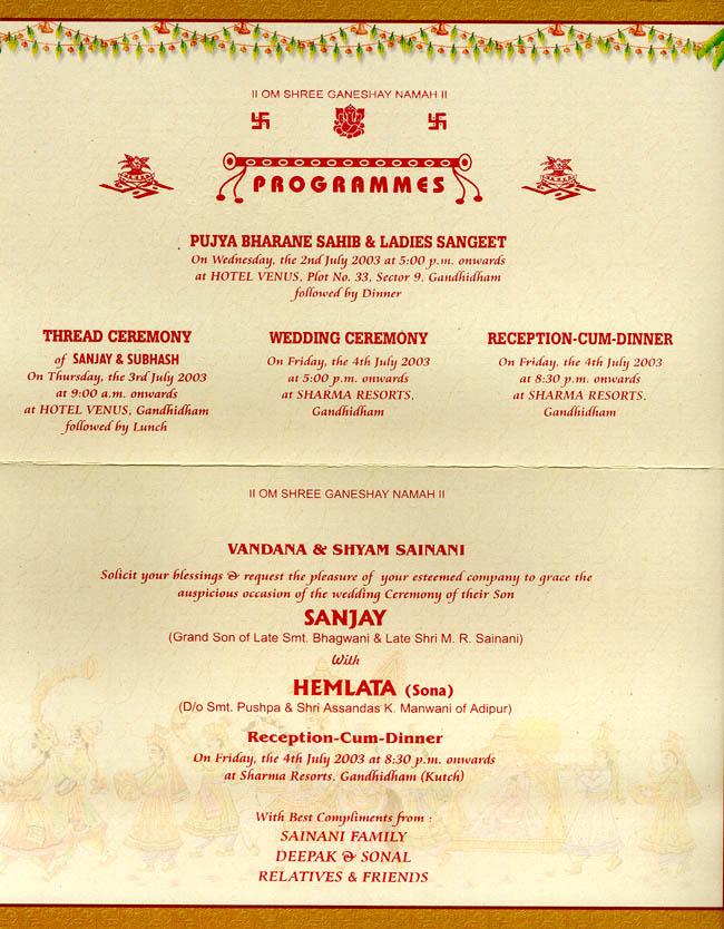 Hindu Wedding Reception Invitation Wording for great invitation ideas